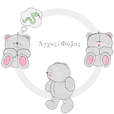 circle-of-anxiety-bears-400